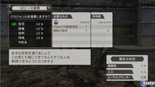 Imagen 62 de Xenoblade Chronicles