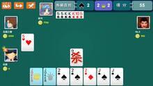 Imagen 7 de CARDS