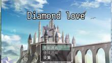 Imagen 5 de Diamond love