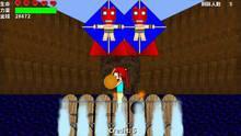 Imagen 5 de Fight for Gold II