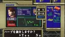 Imagen 8 de Resident Evil Code Veronica