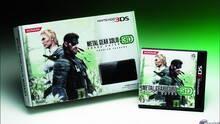 Imagen 50 de Metal Gear Solid 3D: Snake Eater