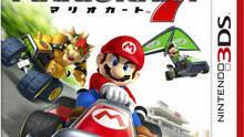 Imagen 120 de Mario Kart 7