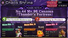 Imagen 59 de Theatrhythm Final Fantasy