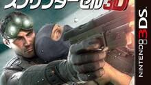 Imagen 14 de Tom Clancy's Splinter Cell 3D
