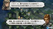 Imagen 185 de Tactics Ogre: Let Us Cling Together