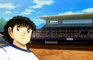 Imagen 5 de Captain Tsubasa: New Kick Off