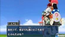 Imagen 11 de Mega Man Legends 3