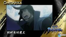 Imagen 31 de Sengoku Basara: Chronicle Heroes