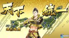 Imagen 33 de Sengoku Basara: Chronicle Heroes