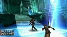 Imagen 4 de Frontier Gate