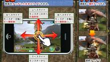 Imagen 14 de Monster Hunter: Dynamic Hunting