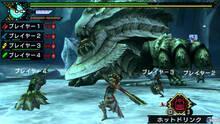 Imagen 12 de Monster Hunter Portable 3rd HD