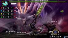 Imagen 13 de Monster Hunter Portable 3rd HD
