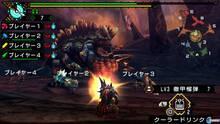 Imagen 15 de Monster Hunter Portable 3rd HD