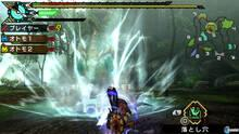Imagen 16 de Monster Hunter Portable 3rd HD