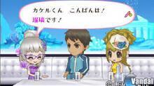 Imagen 2 de Girls' RPG: Cinderellife