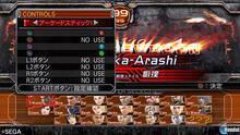 Imagen 49 de Virtua Fighter 5 Final Showdown PSN
