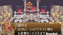 Imagen 15 de Sword of Mana