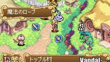 Imagen 12 de Sword of Mana