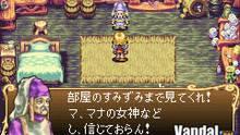 Imagen 9 de Sword of Mana