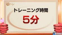 Imagen 8 de Brain Training Infernal del Dr. Kawashima
