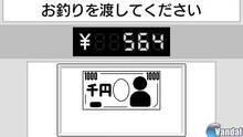 Imagen 9 de Brain Training Infernal del Dr. Kawashima