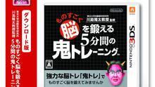 Imagen 11 de Brain Training Infernal del Dr. Kawashima
