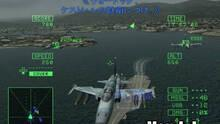 Imagen 94 de Ace Combat: Jefe de Escuadrón