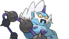 Imagen 16 de RAdar Pokémon eShop
