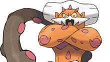 Imagen 18 de RAdar Pokémon eShop