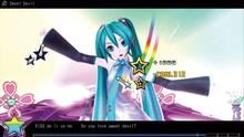 Pantalla Hatsune Miku Project Diva F PSN