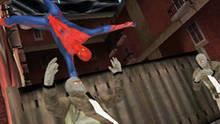 Pantalla The Amazing Spider-Man