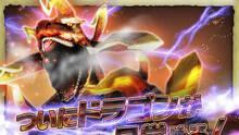 Imagen 4 de Guilty Dragon