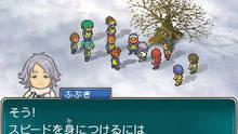 Imagen 1 de Inazuma Eleven Compilation