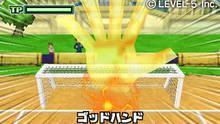 Imagen 2 de Inazuma Eleven Compilation