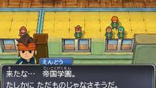 Imagen 4 de Inazuma Eleven Compilation