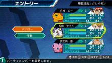 Imagen 34 de Digimon Adventure