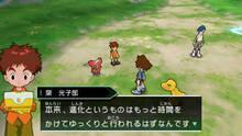 Imagen 37 de Digimon Adventure