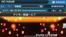 Imagen 1 de Digimon Crusader