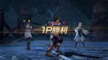 Imagen 13 de Warriors Orochi 3 Hyper eShop