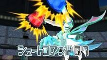 Imagen 3 de Inazuma Eleven Go Strikers 2013