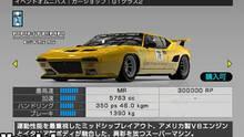 Imagen 70 de R: Racing
