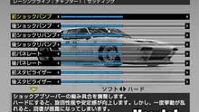 Imagen 74 de R: Racing