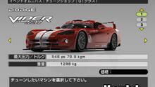 Imagen 71 de R: Racing