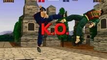 Pantalla Virtua Fighter 2 PSN