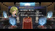 Imagen 5 de The Legend of Heroes: Trails in the Sky the 3rd HD Edition