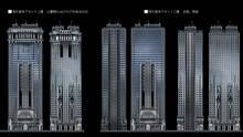 Imagen 73 de Final Fantasy XV