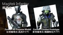 Imagen 186 de Final Fantasy XV