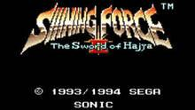Imagen 2 de Shining Force: Sword of Hajya CV